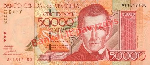 50000 Bolivarų banknoto priekinė pusė