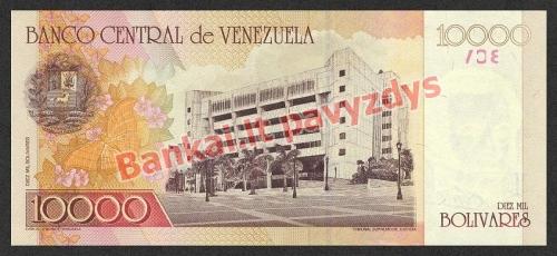 10000 Bolivarų banknoto galinė pusė