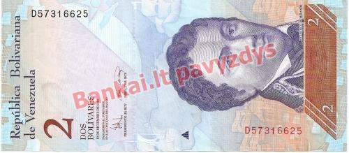 2 Bolivarų banknoto priekinė pusė