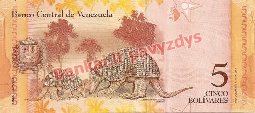 5 Bolivarų banknoto galinė pusė
