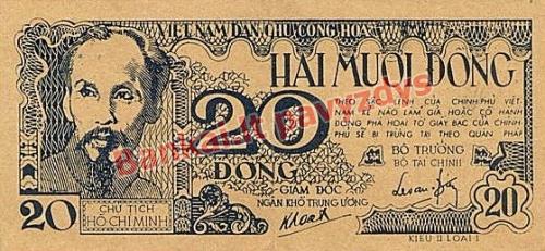 20 Dongų banknoto priekinė pusė