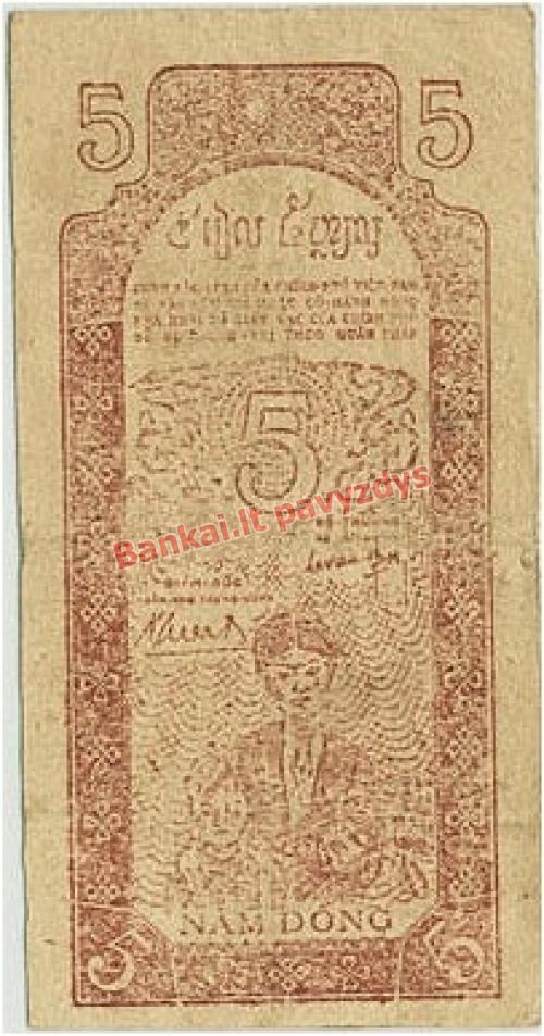 5 Dongų banknoto galinė pusė