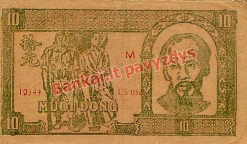 10 Xu banknoto priekinė pusė
