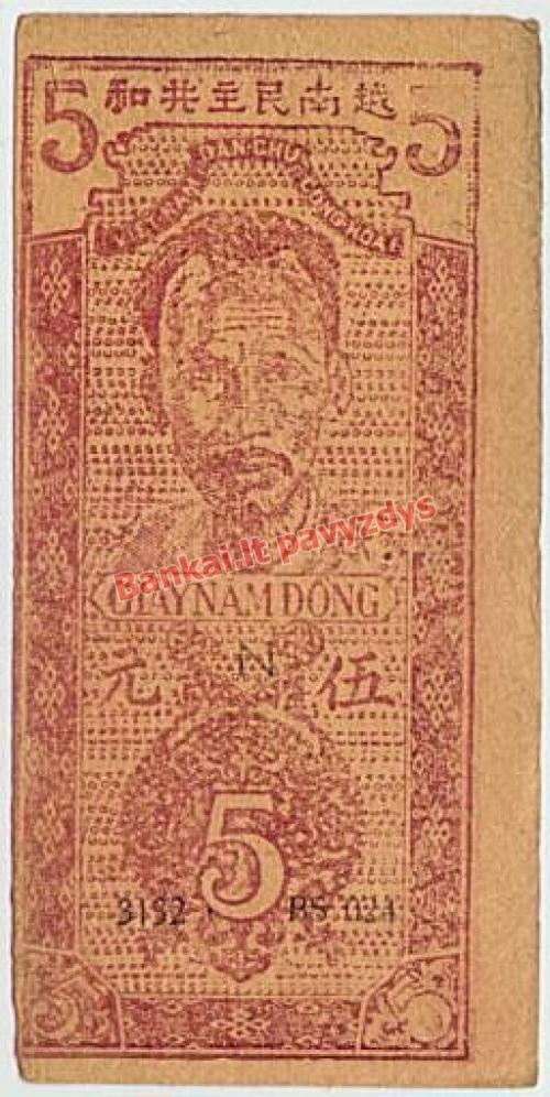 5 Dongų banknoto priekinė pusė