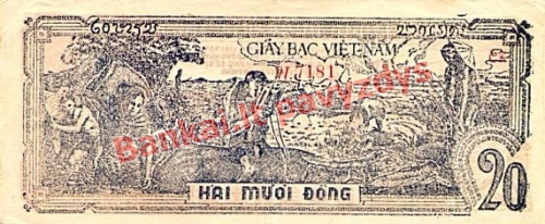 20 Dongų banknoto galinė pusė