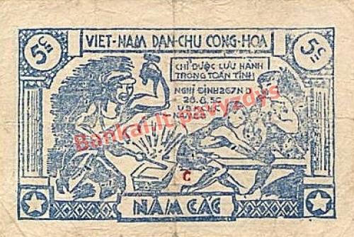 5 Cacų banknoto galinė pusė