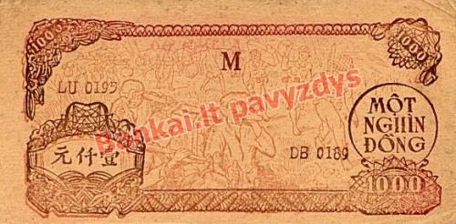 1000 Dongų banknoto galinė pusė