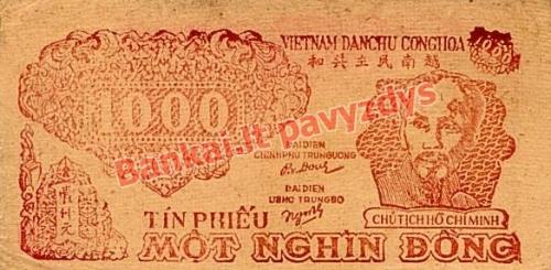 1000 Dongų banknoto priekinė pusė
