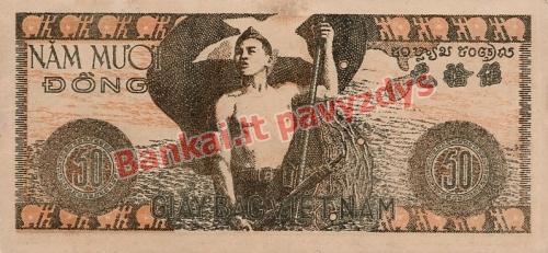 50 Dongų banknoto galinė pusė