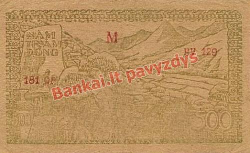 500 Dongų banknoto galinė pusė