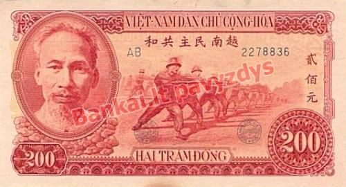200 Dongų banknoto priekinė pusė