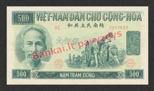 500 Dongų banknoto priekinė pusė