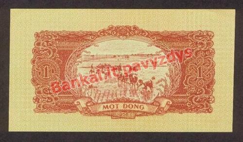 1 Dongo banknoto galinė pusė