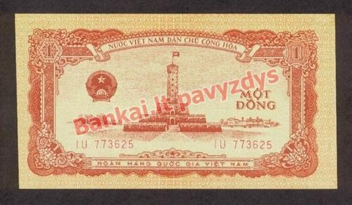 1 Dongo banknoto priekinė pusė