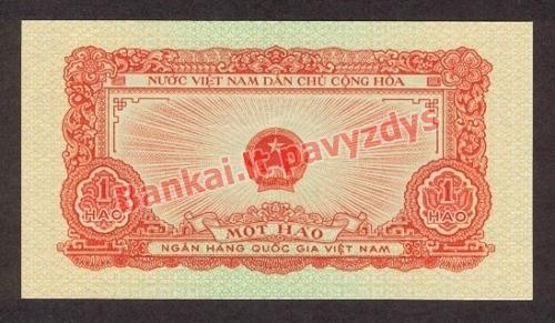 1 Hao'ų banknoto priekinė pusė