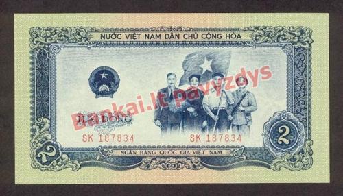 2 Dongų banknoto priekinė pusė