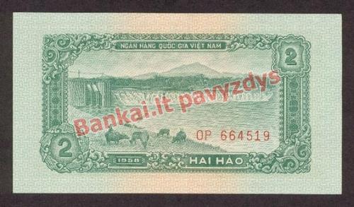 2 Hao'ų banknoto galinė pusė