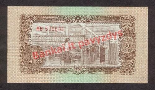 5 Hao'ų banknoto galinė pusė