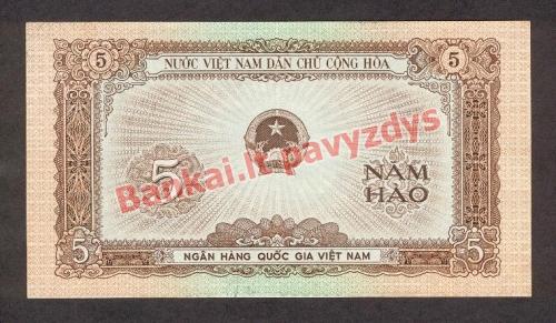 5 Hao'ų banknoto priekinė pusė