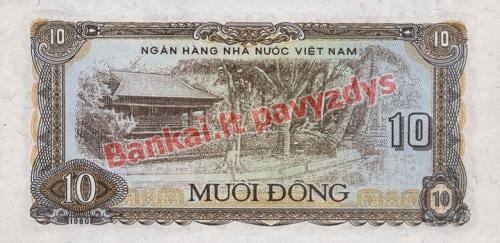 10 Dongų banknoto galinė pusė