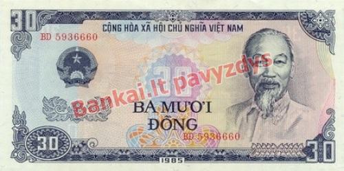 30 Dongų banknoto priekinė pusė