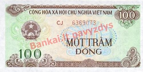 100 Dongų banknoto priekinė pusė