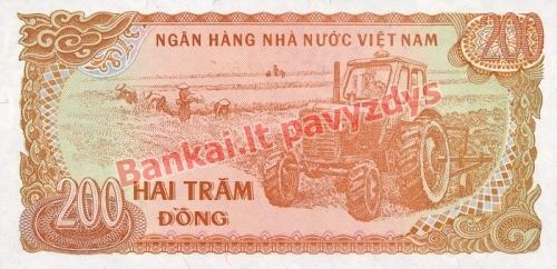 200 Dongų banknoto galinė pusė