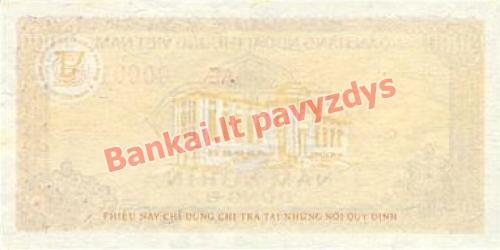 5000 Dongų banknoto galinė pusė