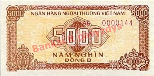 5000 Dongų banknoto priekinė pusė