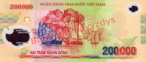 200000 Dongų banknoto galinė pusė