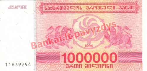 1000000 Larių banknoto priekinė pusė