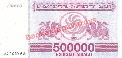 500000 Larių banknoto priekinė pusė