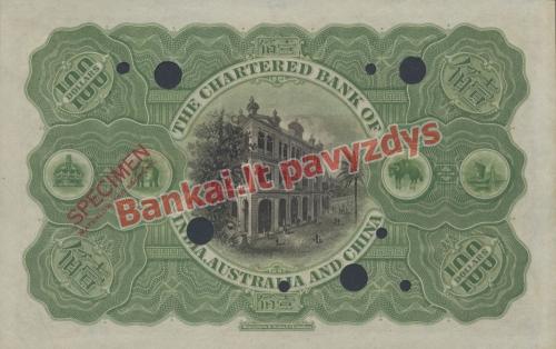 100 Dolerių banknoto galinė pusė