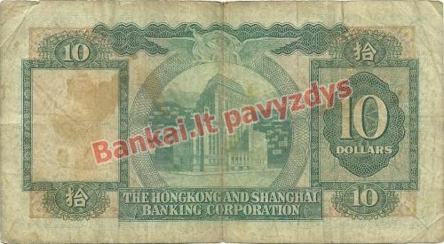 10 Dolerių banknoto galinė pusė