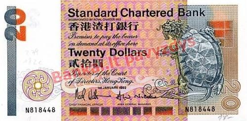 20 Dolerių banknoto priekinė pusė