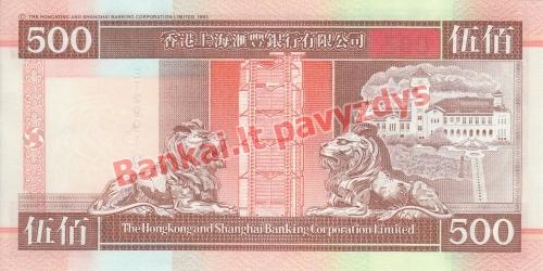 500 Dolerių banknoto galinė pusė