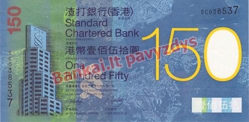 150 Dolerių banknoto priekinė pusė