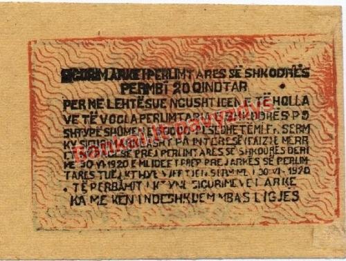 20 Kindtarų banknoto galinė pusė