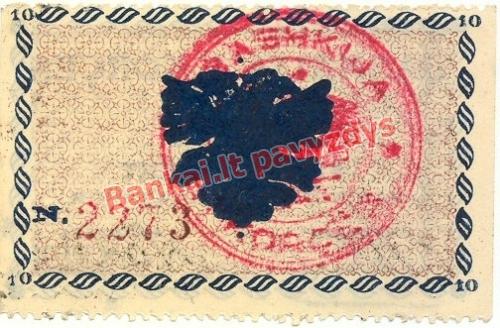 0.10 Frankų banknoto galinė pusė