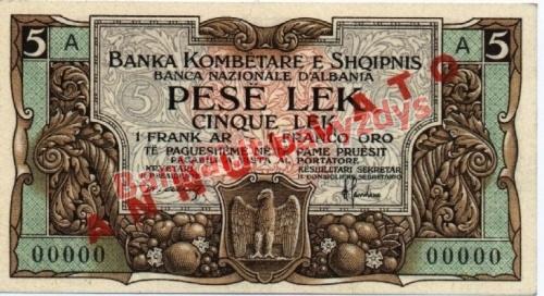 5 Lekų banknoto priekinė pusė