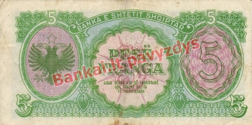 5 Franka  banknoto galinė pusė