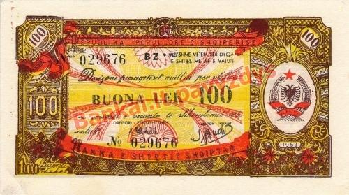 100 Lekų banknoto priekinė pusė
