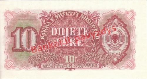 10 Lekų banknoto galinė pusė