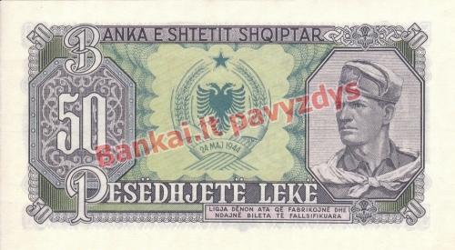 50 Lekų banknoto galinė pusė