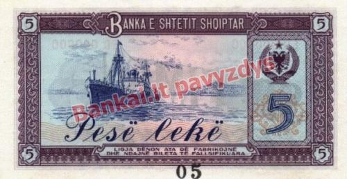 5 Lekų banknoto galinė pusė