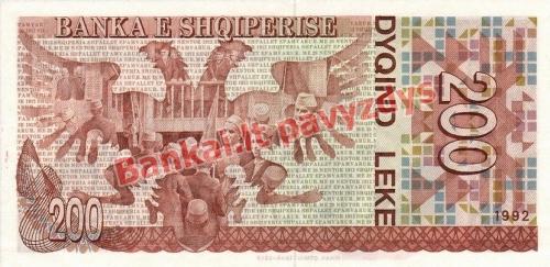 200 Lekų banknoto galinė pusė