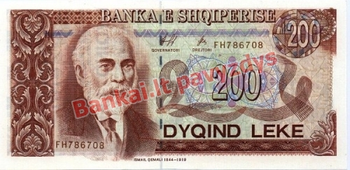 200 Lekų banknoto priekinė pusė