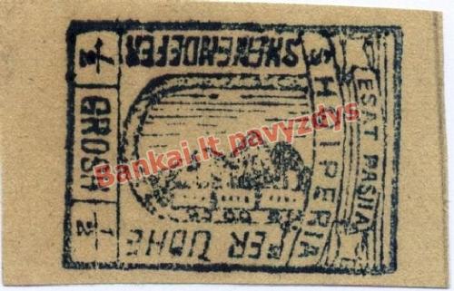 0.5 Grošų banknoto priekinė pusė