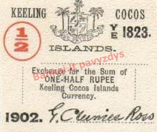 0.5 Rupijų banknoto priekinė pusė