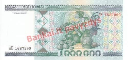 1000000 Rublių banknoto galinė pusė